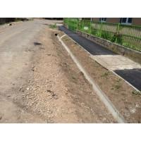 Belterületi utak és járdák korszerűsítése (5)